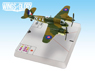 Wings Of Glory WWII: Bristol Beaufighter Mk.IF (Herrick)
