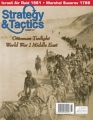 Strategy & Tactics 241: Twilight of the Ottomans