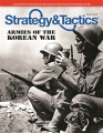 Strategy & Tactics 296: Korean War Battles
